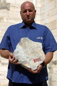 Haim Shchupak with Returned Stone of Israel