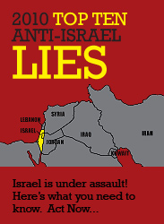 Top Ten Anti-Israel Lies
