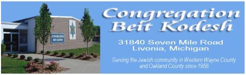 Congregation Beit Kodesh